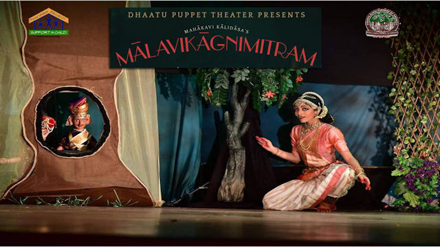 SAC 2019 MalavikaAgnimitram Show