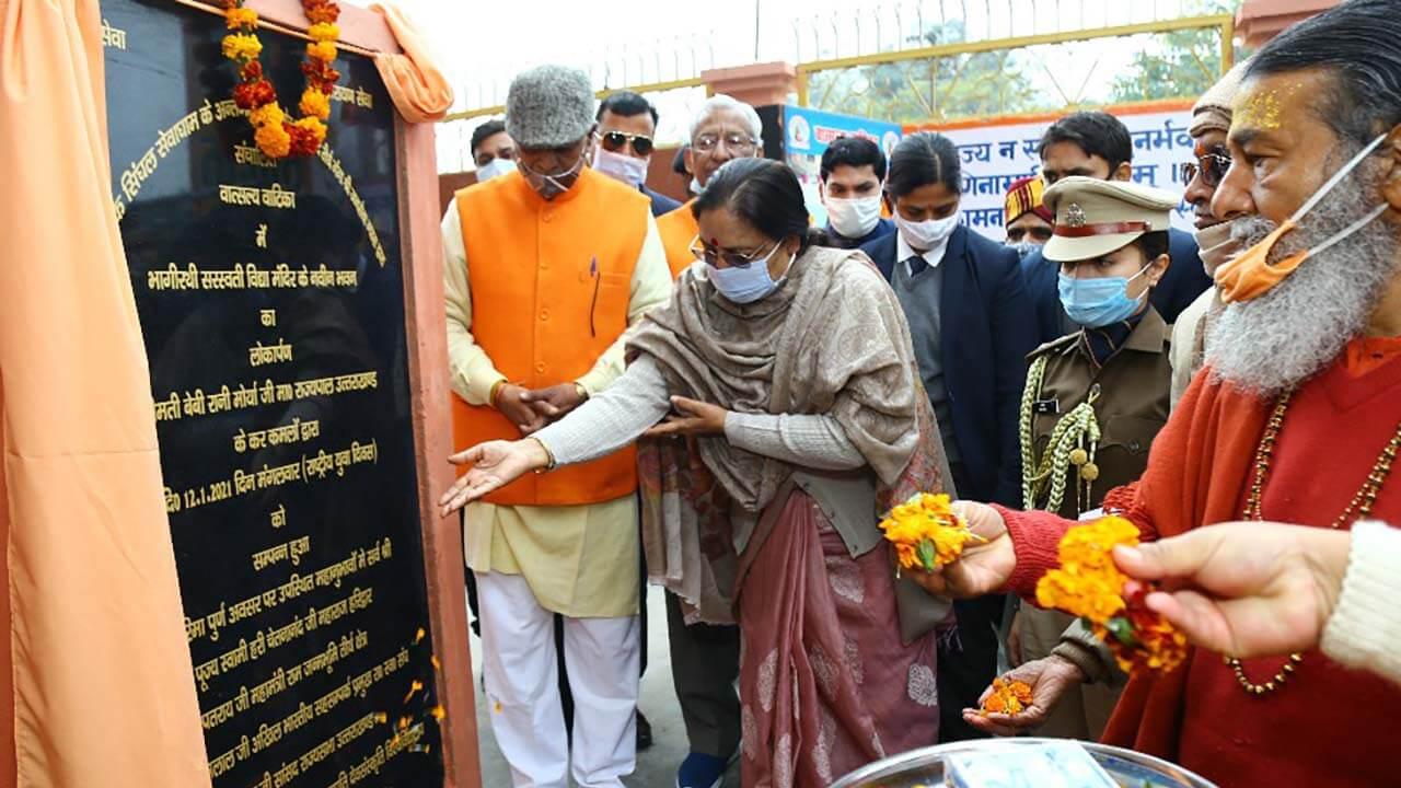 Governor of Uttarakhand Rani Mourya visiting Vatsalya Vatika Haridwar