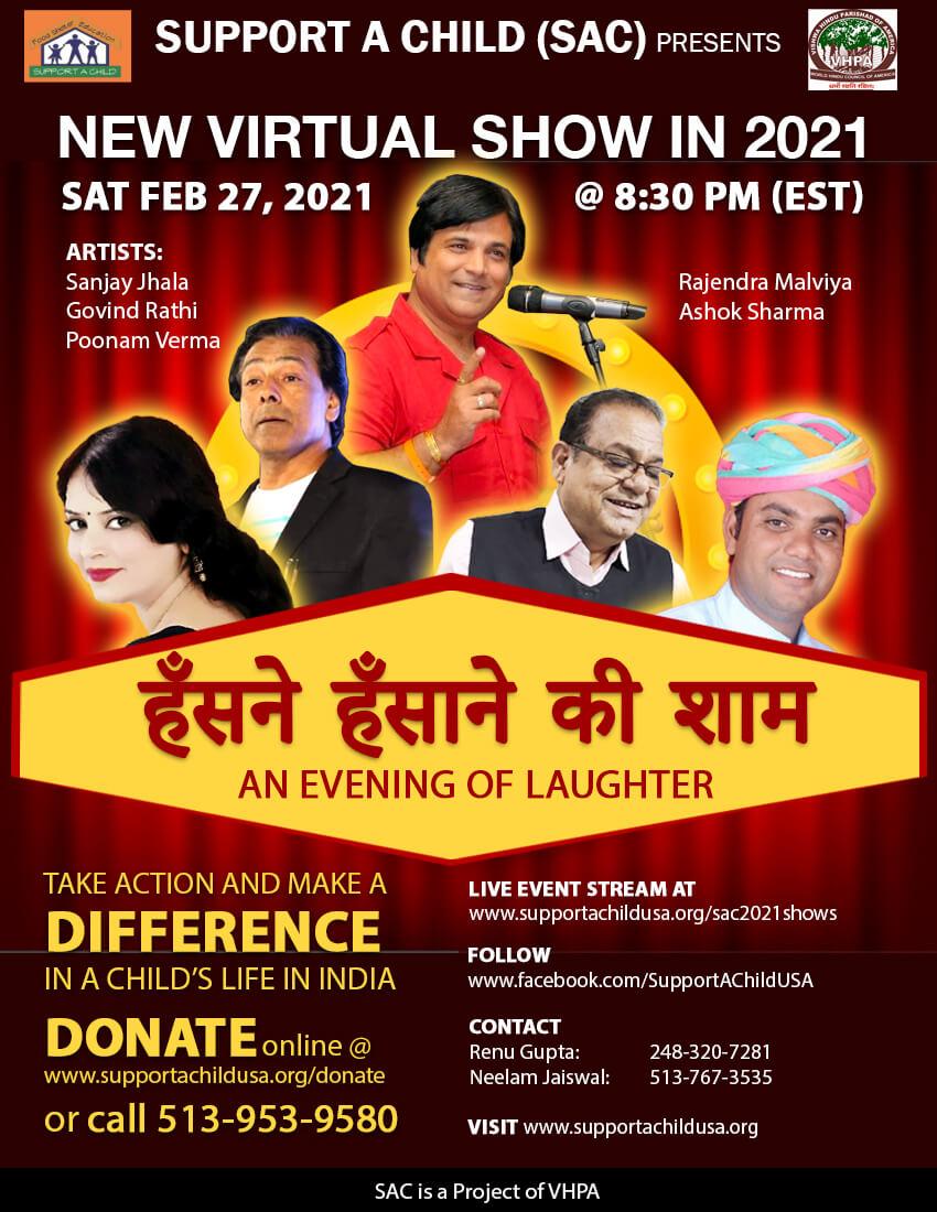 SAC2021 Feb27 Show Flyer
